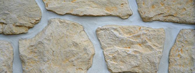 Серия RM - дикий камень
